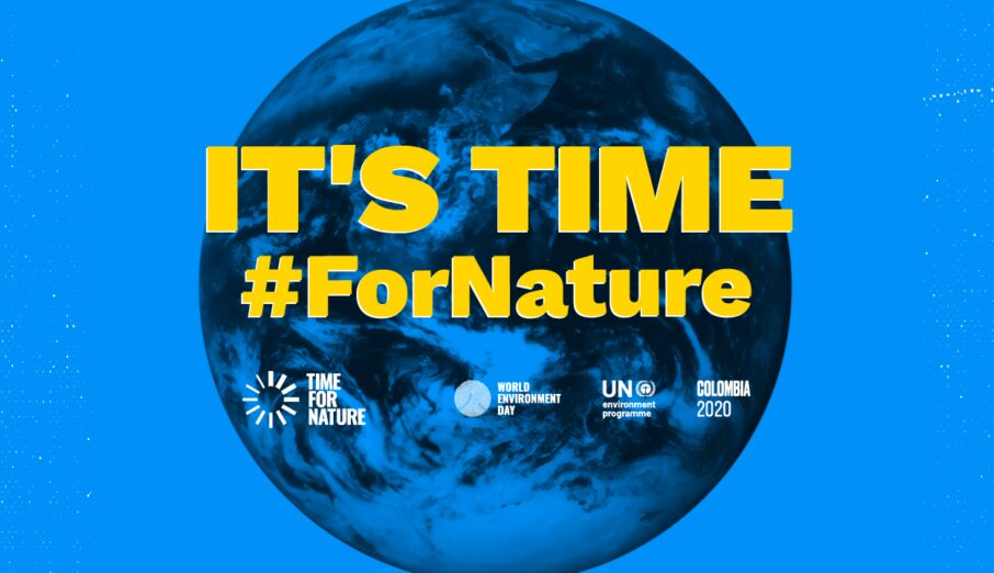 This World Environment Day - lets shout #ForNature