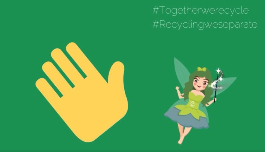 This Recycle Week we would like to introduce you to a little-known but common recycling phenomenon: say hello to wish-cycling.